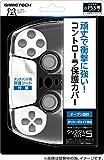 PS5コントローラ用保護カバー『クリスタルカバー5(クリア)』 - PS5