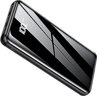 モバイルバッテリー 大容量 25000mAh 携帯充電器 急速充電 3USB出力ポート&2入力ポート PSE認証済 LED残量表示 持ち運び便利 iPhone/iPad/Android各機種対応 (ブラック)