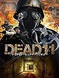 デッド11 復活ナチゾンビ軍団(字幕版)