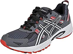 which is the best mens running shoe for underpronation in the world