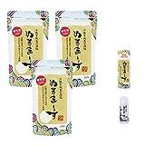 ぬちまーす(250g)×3袋(専用ボトル大小/簡易じょうご付き)