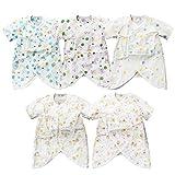 (なないろ館)コンビ 肌着 新生児 5枚セット ガーゼ付き 綿100% 出産準備 出産祝い ベビー 肌着セット