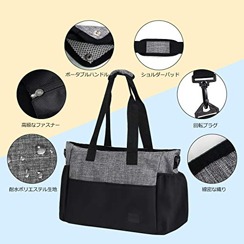 KLOKOL マザーズバッグ 多機能 大容量 軽量 耐水 ママバッグ トートバッグ ショルダーバッグ