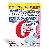 イオンドリンク ビタミンプラス ライチ味 砂糖不使用 カロリーゼロ 国内生産 22包