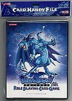 ブルードラゴン ロールプレイングカードゲーム「カードハンディーファイル」