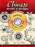 Chinese Motifs & Designs