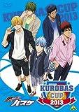 KUROBAS CUP2013[BCBE-4572][DVD]