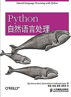 Python自然语言处理(异步图书)
