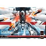 【 ガンダム デュエルカンパニー 01 】 R3 ディン( ラウ・ル・クルーゼ 機 ) ザフト 《 GUNDAM DUEL COMPANY 》 GN-DC01 MS 032