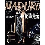 MADURO(マデュロ)2017年11月号 [雑誌]