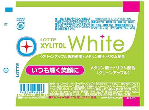 ロッテ キシリトールホワイトグリーンアップル1セット(14粒×20個)