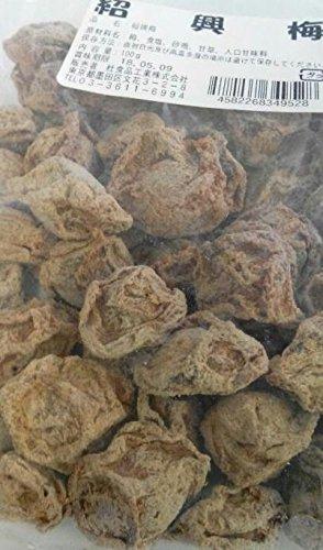 横浜中華街 中国の干し梅「紹興梅<話梅>」種あり!内容量: 100g  紹興酒を飲む際に、甘味を加える目的で話梅を入れるのが流行っています♪