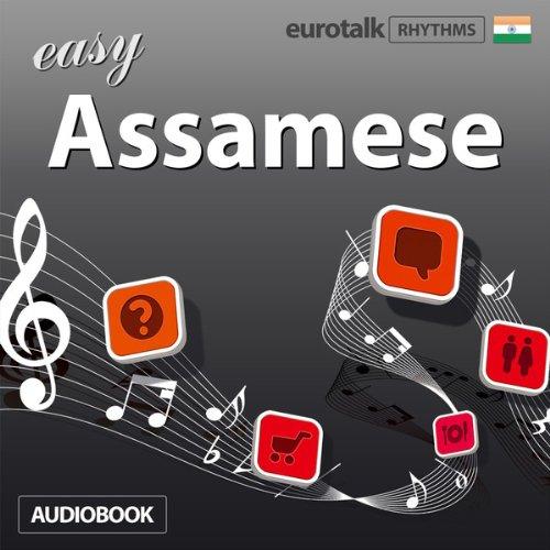 Rhythms Easy Assamese cover art