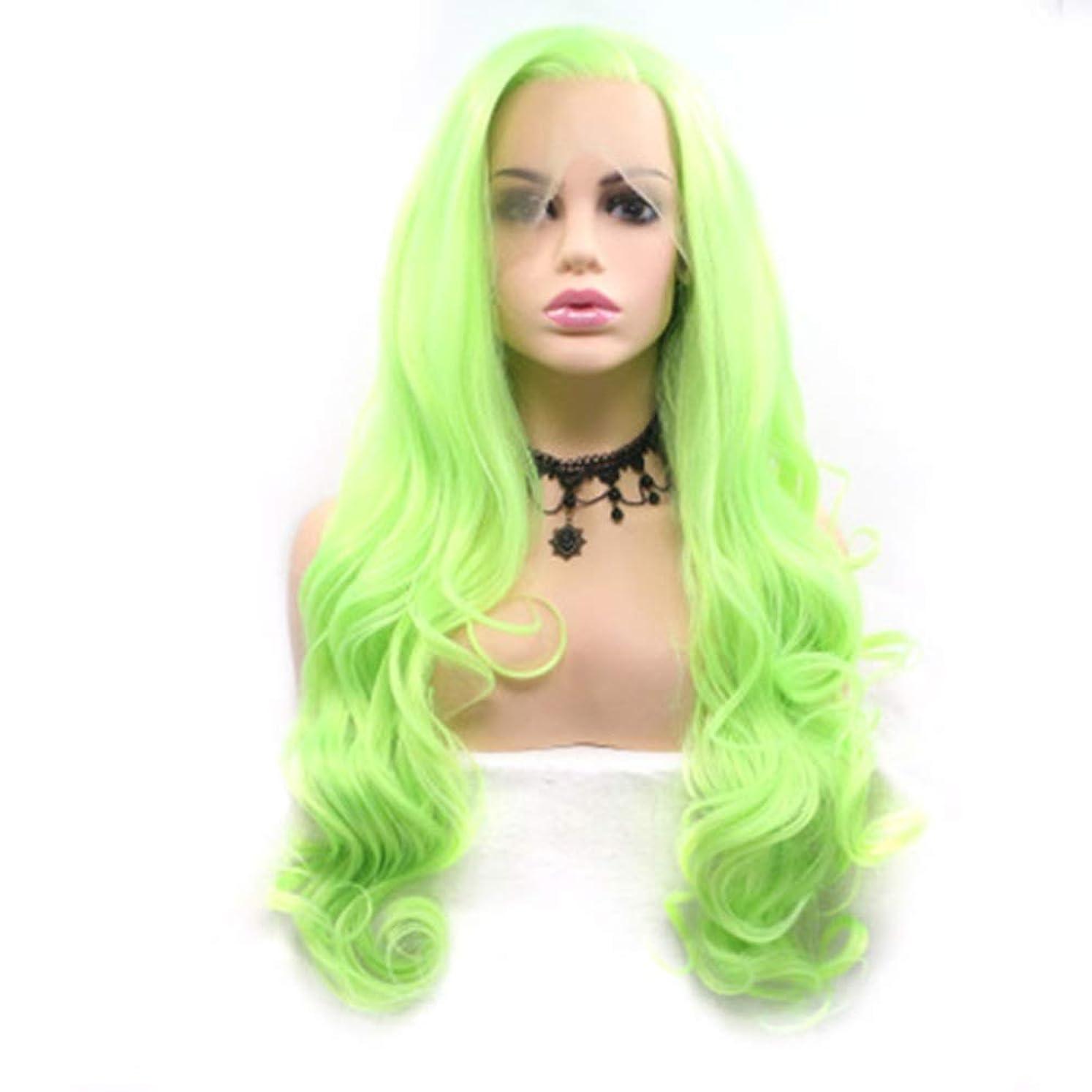 ニッケル注入トランペットZXF 蛍光グリーンかつらヨーロッパとアメリカの女性の長い巻き毛のパーティーCOS化学繊維かつらヘッドギア 美しい