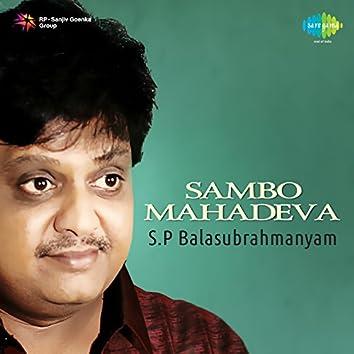 Sambo Mahadeva