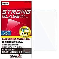 エレコム Nintendo Switch Lite 専用 ガラスフィルム ガラス ブルーライト 二次強化 GM-NSLFLGHBL