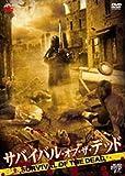 サバイバル・オブ・ザ・デッド [レンタル落ち] [DVD] image