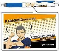 ヒサゴ ハイキュー!! サラサボールペン SARASA 田中龍之介 HH0935 【まとめ買い5本セット】