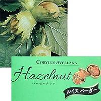 ヘーゼルナッツ(西洋ハシバミ):ルイスバーガー4.5~5号ポット[ヨーロッパで人気!細長い大実系 苗木]