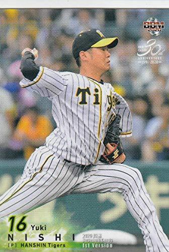 BBM 2020 218 西 勇輝 阪神タイガース (レギュラーカード) ベースボールカード 1stバージョン