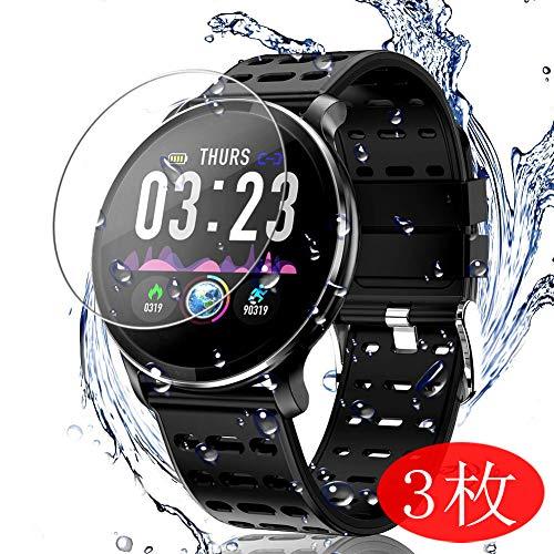 VacFun 3 Pezzi Trasparente Pellicola Protettiva per CanMixs CM10 1.3' smartwatch, Screen Protector Protective Film Senza Bolle e Auto-Curativo (Non Vetro Temperato) Protezioni Schermo