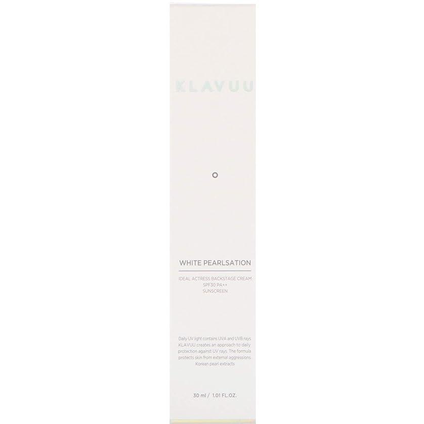 充実抜本的な人質クラビュー Klavuu ホワイトパールセ―ションバックステージクリーム 女優クリーム SPF30 PA++ 30g