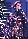 氷川きよし LIVE~Papillon~[DVD]