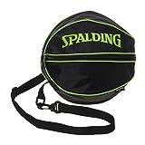 バスケットボール ケース 1コイリボールバッグ ボールバッグ ライムグリーン 49-001LG バスケット