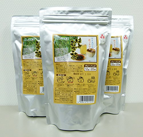 JA能美 国産 はと麦茶(ハトムギ茶) ティーバック入り (10袋 (12g×ティーバック20袋))