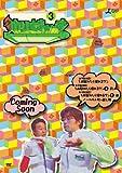 ホリさまぁ~ず Vol.3[DVD]