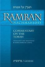 Ramban (Nachmanides): Commentary on the Torah (5 Vol. Set)