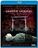 神霊狩/GHOST HOUND コンプリートコレクション (北米版)全22話収録 (日本語再生可)[Blu-ray][Import]