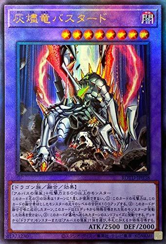 遊戯王 ROTD-JP038 灰燼竜バスタード (日本語版 アルティメットレア) ライズ・オブ・ザ・デュエリスト