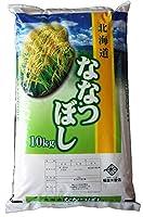 【精米】お米の稲田/旭川の米屋 稲田米穀店 北海道産 ななつぼし 10kg 白米 令和元年産