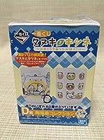 タヌキとキツネかまくらであったかほっこり D賞 陶磁器コレクション 湯呑 カマクラ 一番くじ 2018年11月 ゆのみ,コップ