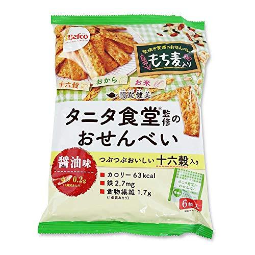 栗山米菓 Befco タニタ食堂R 監修のおせんべい 十六穀入り 醤油味 96g (12個入)食物繊維 おから 低カロリー 健康 ダイエットサポート お菓子 業務用 まとめ買い