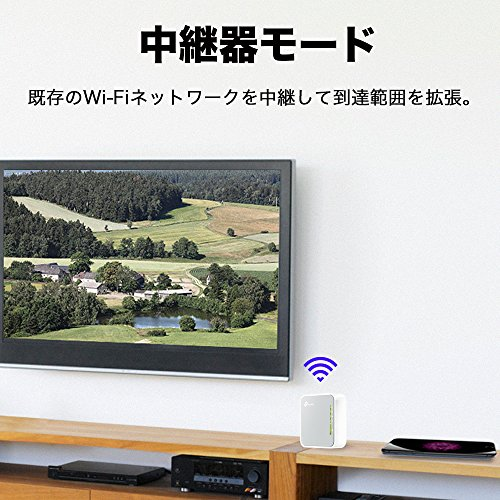 TP-LinkWiFi無線LANナノルーター11acAC750433+300Mbps中継/子機/APモードホテル用USB給電対応デュアルバンド3年保証TL-WR902AC