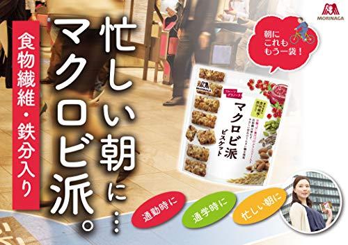 『森永製菓 マクロビ派ビスケット フルーツグラノーラ 100g×5袋』の4枚目の画像
