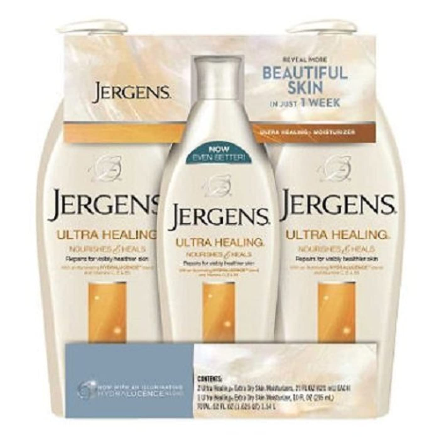 税金艦隊故障中Jergens Ultra Healing Lotion Triple Pack 2 / 21 Oz. Bottles And 1 / 10 Ounce