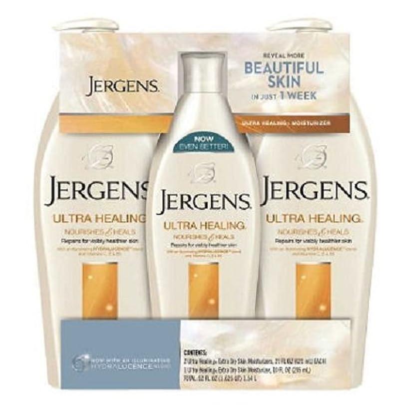 グレートオークビット風変わりなJergens Ultra Healing Lotion Triple Pack 2 / 21 Oz. Bottles And 1 / 10 Ounce
