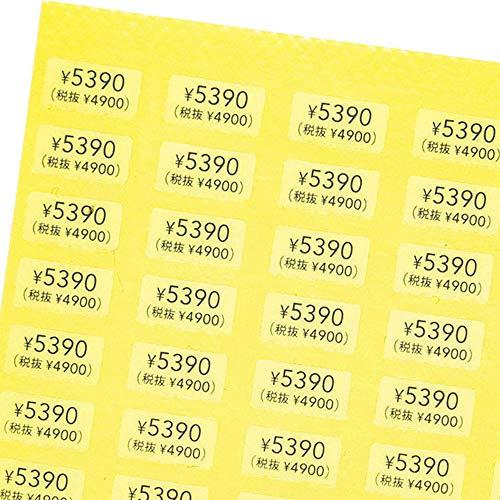 だいし屋 日本製 税込プライスシール 50円〜10000円〈税込価格・税抜価格 併記〉10×5mm アクセサリー台紙用(透明地×黒文字) (文字:¥5390 (税抜¥4900), 250枚)