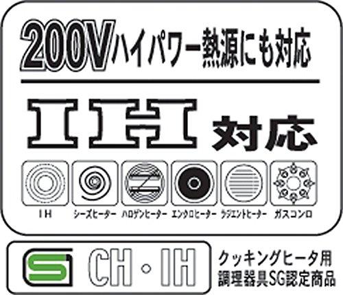 ヨシカワ『味楽亭IIフタ付天ぷら鍋(温度計付き)』