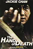 La Mano De La Muerte [DVD]