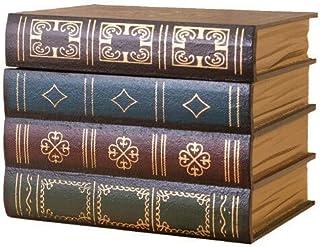 アンティーク 調 本型 収納箱 Andante アンダンテ Book Box 隠し金庫 (3L)