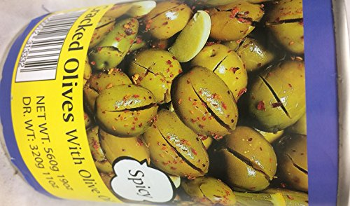 Kvuzat Yavne Spicy Cracked Olives With Olive Oil 19 Oz. Pk Of 3.
