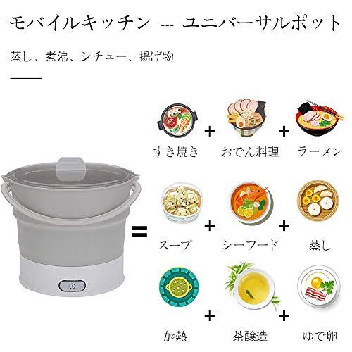 シリコーン電気ケトル折りたたみ容量600ml調理スープゆで麺適応型電源110V-220V、持ち運びが簡単、旅行に最適、ホテル用(グレー)