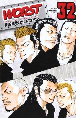 WORST 32 (少年チャンピオン・コミックス)の詳細を見る