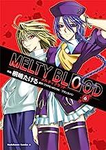 表紙: MELTY BLOOD(6) (角川コミックス・エース) | TYPE-MOON/フランスパン