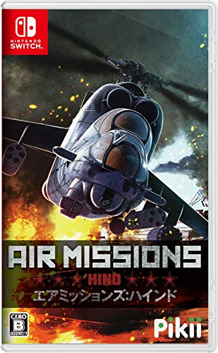 Air Missions:HIND - Switch