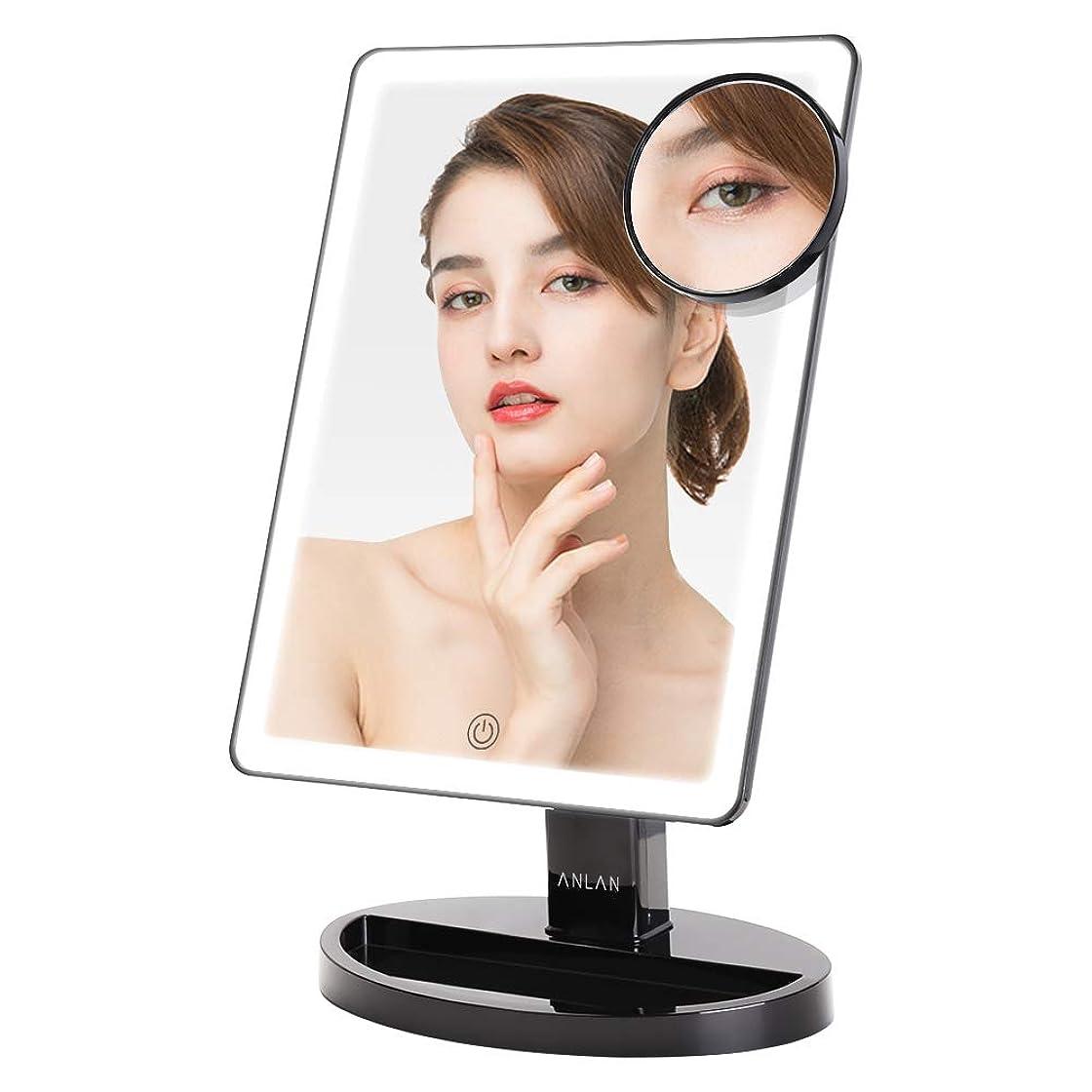 市民刈り取るサイトライン卓上鏡 LED化粧鏡 ANLAN 女優ミラー 10倍拡大鏡付き スタンド 明るさ調節可能 360°回転式 前後180°無階段調整 USB/単三電池給電